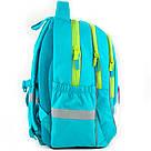 Рюкзак школьный Kite Education Rachael Hale R20-700M, фото 5