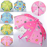 """Зонтик детский """"Мультики"""", трость, ткань, 5 видов, MK4130"""