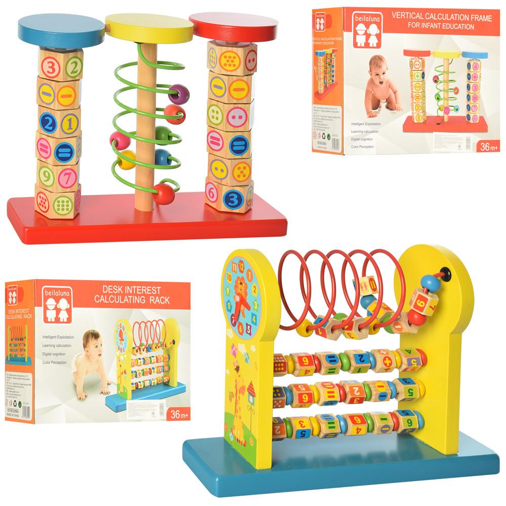 """Деревянная игрушка """"Центр развивающий"""", лабиринт на проволоке, цифры, 2 вида, MD2062"""