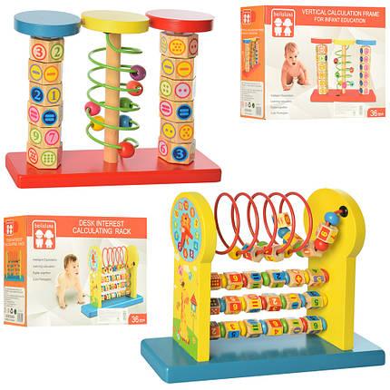"Деревянная игрушка ""Центр развивающий"", лабиринт на проволоке, цифры, 2 вида, MD2062, фото 2"