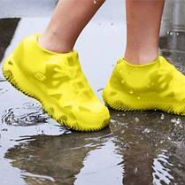 Силиконовые водонепроницаемые бахилы Чехлы на обувь WSS1 L 42-45р Yellow SKL25-223352, фото 2
