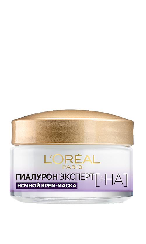 L'Oreal Hyaluron Expert Гиалурон Эксперт Ночная крем-маска для лица