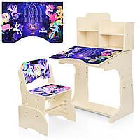 Детская парта-трансформер со стульчиком My little Pony W 2071-56-7 венге