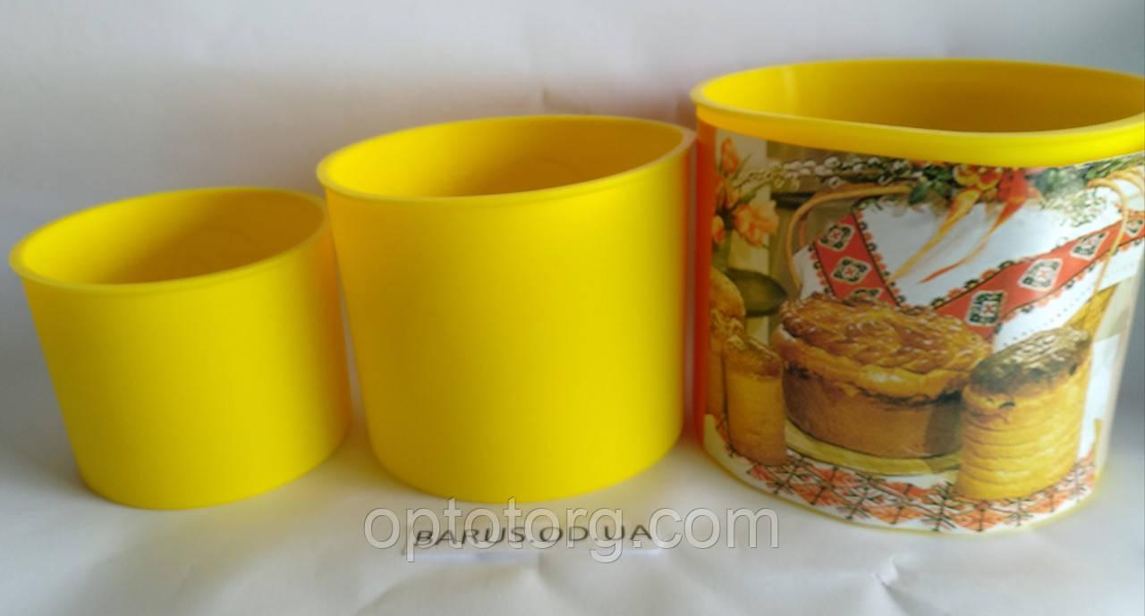 Формы для выпечки пасхи силиконовые 3 шт набор большые