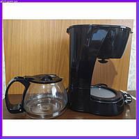 Кофеварка капельная на 600 мл DOMOTEC MS-0707 650 Вт, кофе машина