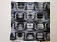Декоративные панели МДФ ламинированые пленкой ПВХ