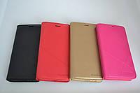 "Чохол-книжка ""CLASIC CASE"" MEIZU M5S RED"