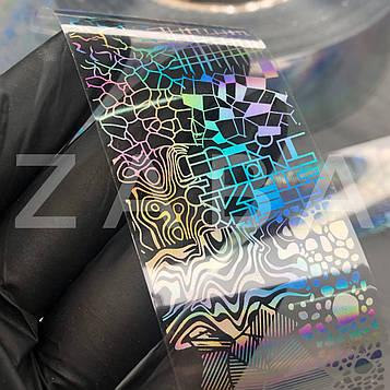 Фольга прозрачная Мульти-дизайн #2, 100 см