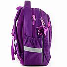 Рюкзак шкільний Kite Education Fashion K20-700M-4, фото 5