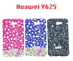 """Чехол силікон """"ЕТНО """" Huawei Y625 світиться"""