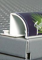 Б/у Профиль фронтальный, выпуклый ценникодержатель на самоклейке, длина 400мм, Для рекламной вставки