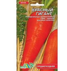 Семена Морковь Красный гигант среднепоздняя 2 г