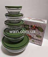 Набор стеклянных салатников (судочков) 5 шт с пластиковыми зелеными крышками UniFresh