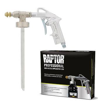 Пістолет для нанесення захисних і антигравійних покриттів з регульованою дюзой U-POL RAPTOR™