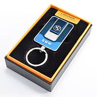 🔝 Зажигалка брелок спиральная, BMW (Art - 811) Синяя, электрозажигалка от USB аккумуляторная | 🎁%🚚