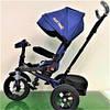 Велосипед детский трехколесный Baby Trikе 6088 синий