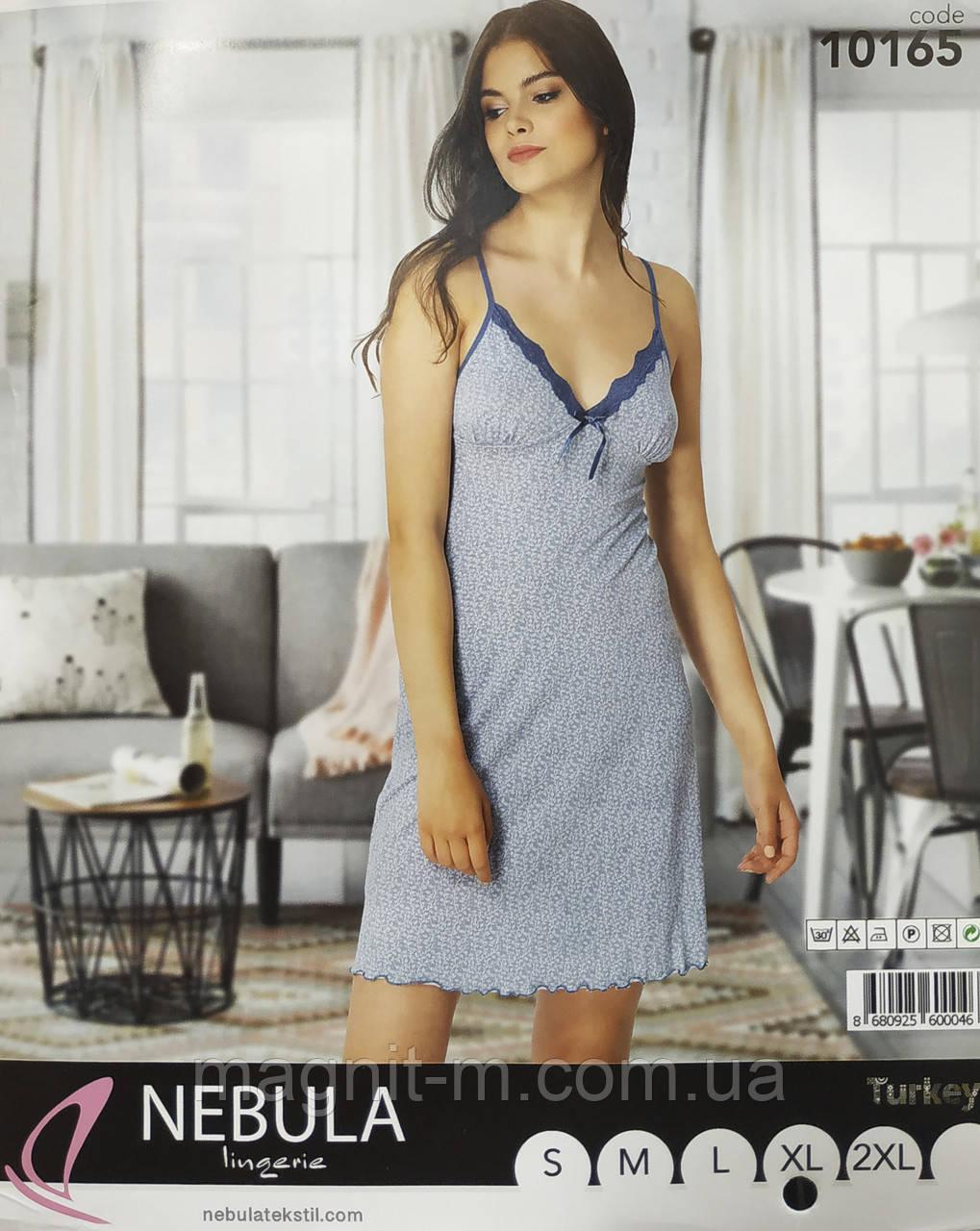 """Молодіжна нічна сорочка """"NEBULA"""" на тонких бретельках. Віскоза. Туреччина."""