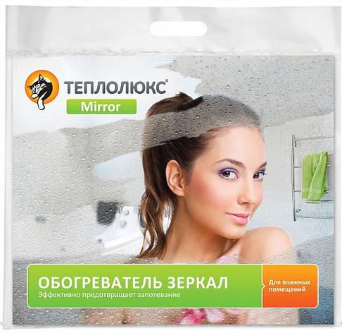 Обогреватель зеркала Теплолюкс-Mirror 50х42, фото 2