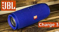 JBL Charge 3 Портативная колонка Bluetooth колонка блютуз, жбл