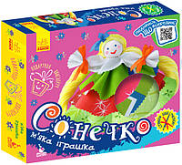 Подарунок власноруч Лялька м яка іграшка Сонечко