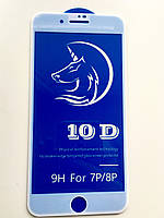 Защитные стекла 10D iPhone 7Plus/8Plus, White