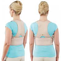 🔝 Магнитный ортопедический корсет для спины, от сутулости, Royal Posture, цвет - бежевый, размер L | 🎁%🚚, фото 1