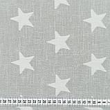 Гардина Кисея с принтом в детсую MacroHorizon Звезды (MG-MG-TL-162486) 275*500 см, фото 4
