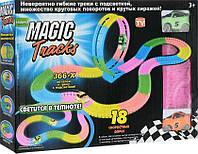 🔝 Детская игрушечная дорога Magic Tracks 366 деталей + 2 машинки, с доставкой по Киеву и Украине | 🎁%🚚, фото 1