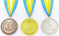 Медаль діаметр 6,5 див. 1, 2, 3 місце з стрічкою