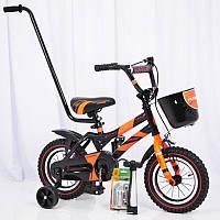 Детский двухколесный велосипед с ручкой HAMMER S500 12 дюймов оранжевый, фото 1