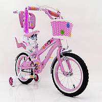 Детский двухколесный велосипед для девочки розовый JASMINE на 14 дюймов
