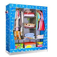 🔝 Портативный шкаф, тканевый, Storage Wardrobe YQF130-14, цвет чехла - голубой с белыми лапками | 🎁%🚚, фото 1