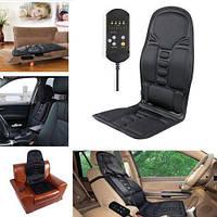 Массажная накидка с подогревом JB-100B (для дома или автомобильного сидения)/ massage robotic cushion JB-100B