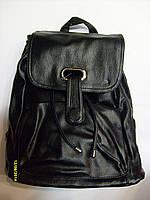 Рюкзак городской кожаный. Код 8001.