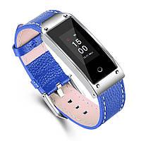 Часы Smart Watch Y2 (синие)