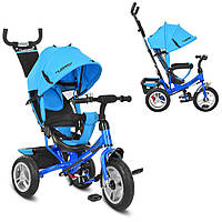 Велосипед-коляска детский трехколесный Turbo Trike M 3113-5A голубой