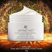 Инновационный восстанавливающий крем (30 г.) Artiscare Snail Multi-Repairing Facial Cream