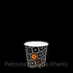 """Бумажный стакан серия """"#Parol"""" 110мл. 50шт/уп (1ящ/84уп/4200шт)"""