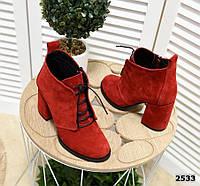 Женские ботильоны красные натуральный замш на шнуровке Деми