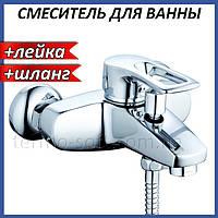 Смеситель для ванной HI-NON H113-306 настенный с душем