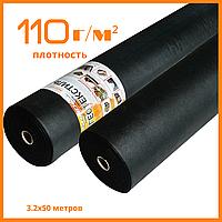 Геотекстиль черный (110 г/м²) 3.2*50