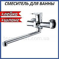 Смеситель для ванной HI-NON H066-401 настенный с душем
