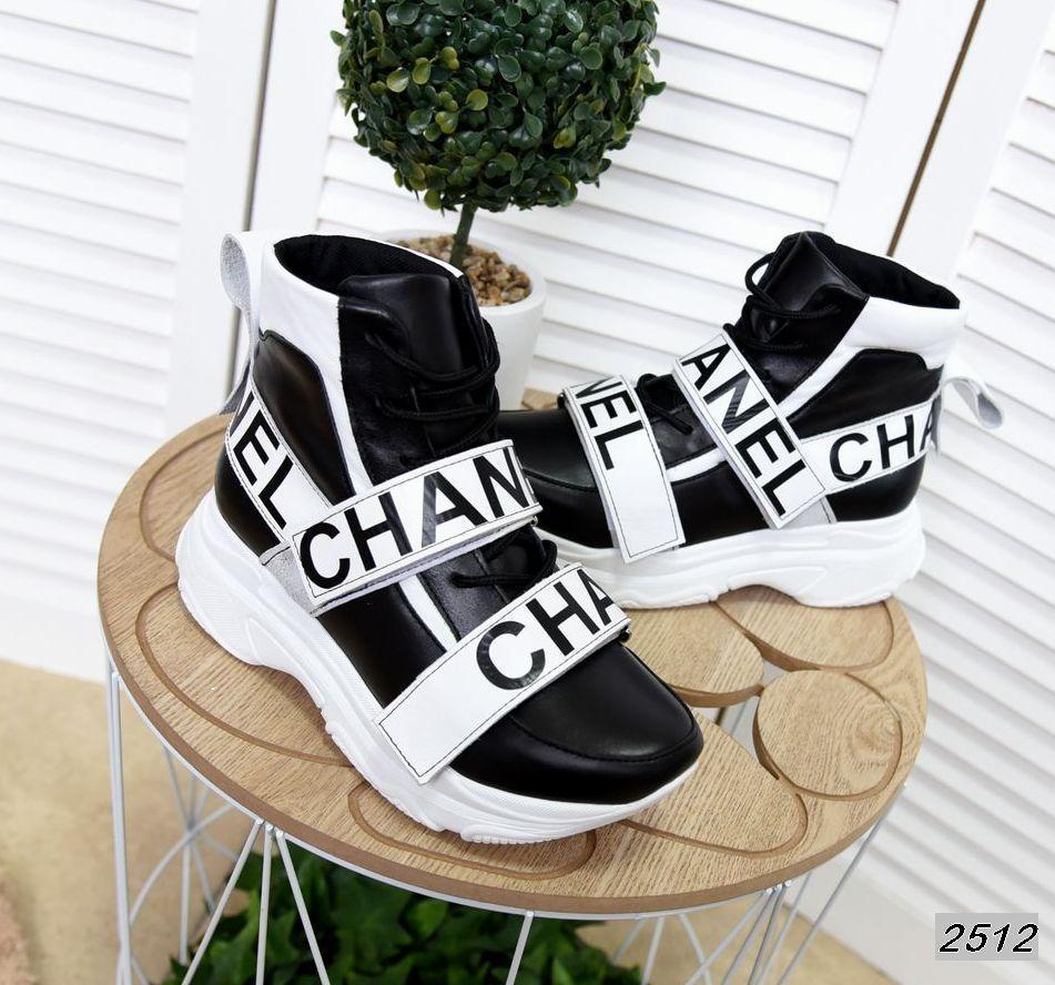 Кожаные спортивные ботинки на низком ходу 36-40 р чёрный