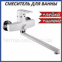 Смеситель для ванной HI-NON H086-FW-405 настенный с душем
