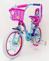 Детский двухколесный велосипед для девочки от 5 лет Ice Frozen 19PS02-16 дюймов