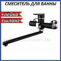 Смеситель для ванной HI-NON H066-FD-401 настенный с душем