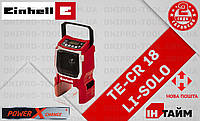 Радио AM/FM аккумуляторное Einhell TE-CR 18 Li-solo