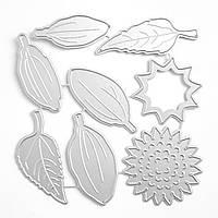 """Ножи для вырубки Цветок Листья Подсолнух"""" набор из 8 штук для фоамирана, фетра и бумаги для скрапбукинга, фото 1"""