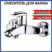 Смеситель для ванной HI-NON H203-446 настенный с душем