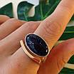 Серебряное кольцо с золотом и кораллом, авантюрином и кахолонгом, фото 7